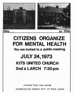 poster depicting an institution and a community home, calling for citizens to come to a public meeting and organize, July 24, 1973